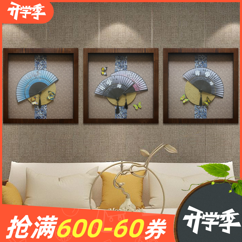 New Chinese Living Room Decoration Painting Chinese Living Room Painting Sofa Background Wall Painting Chinese Fan Painting Hand-made Physical Painting