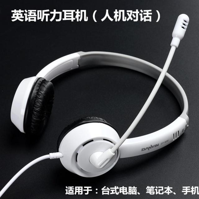 Primary School Students'Oral English Listening Earphone Computer Headset Headset Children with Mai Cable Microphone