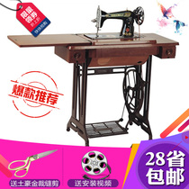 Home old-fashioned sewing machine butterfly brand foot type authentic sewing machine Shanghai bee flying electric tailor clothes car