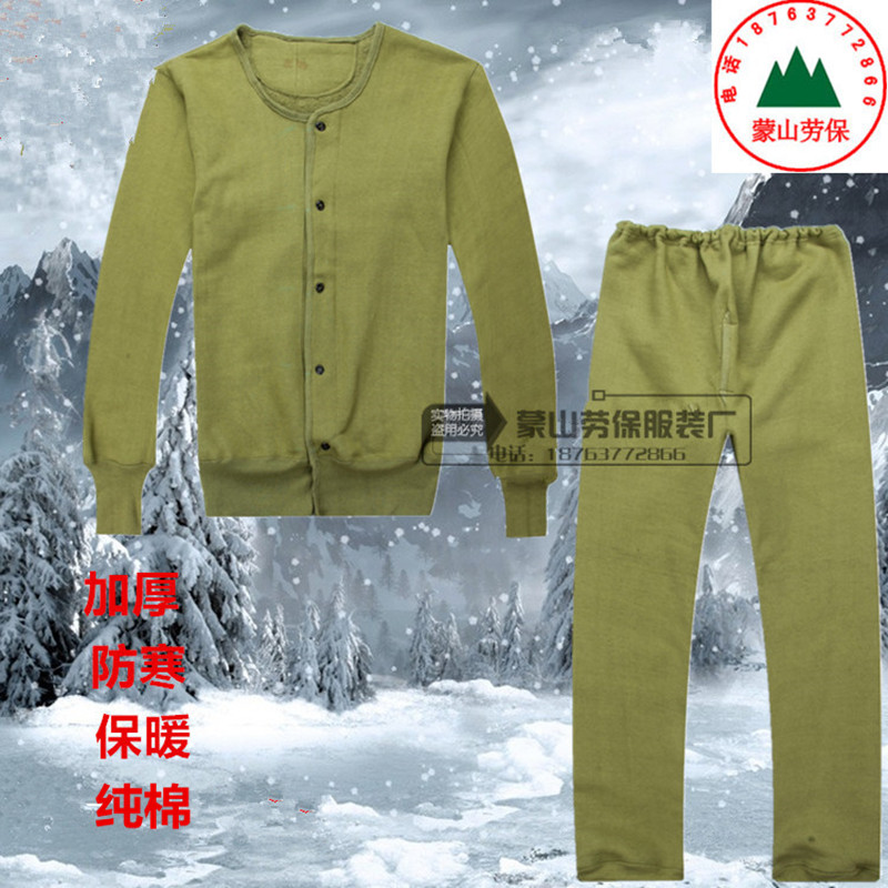 78 type warm cotton pants suit coal mine underground outdoor cotton middle-aged old-fashioned military cashmere trousers