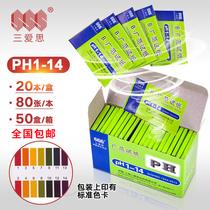 Shanghai Sanaisi PH test strip wide range of test strips 1-14 pH A box of 20 SSS billing