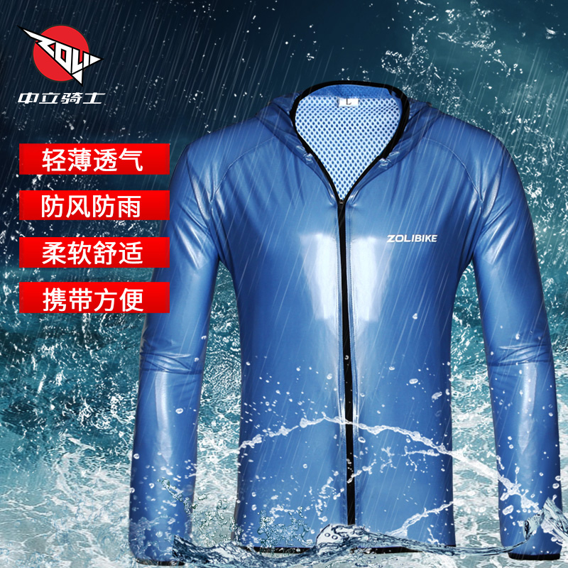 Neutral Knight mountain bike raincoat rain pants suit split riding equipment men and women sports breathable waterproof