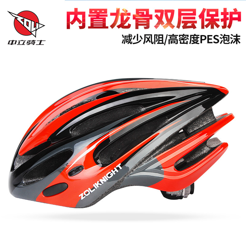 Neutral Knight Bicycle Mountain Bike Road Cycling Helmet One-piece Male and Female Bicycle Equipment Safety Helmet