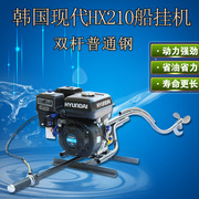 Gasoline outboard machine SUZUKI engine four stroke outboard motor boat ship propeller ship hanging hook machine