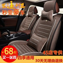 Car seat half surrounded by a special car seat cover cloth cotton SUV five old new Four Seasons General upholstery fabric