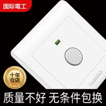 International electrician concealed wall switch socket 86 type household sensor corridor Switch touch delay switch