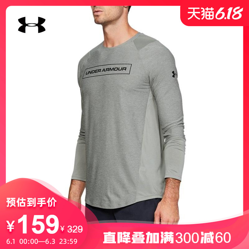 Andema official UA MK1 men's training T-shirt under armour1351575