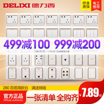 Delicious 86 switching socket 16A air conditioning socket panel five-hole switching wall power supply socket