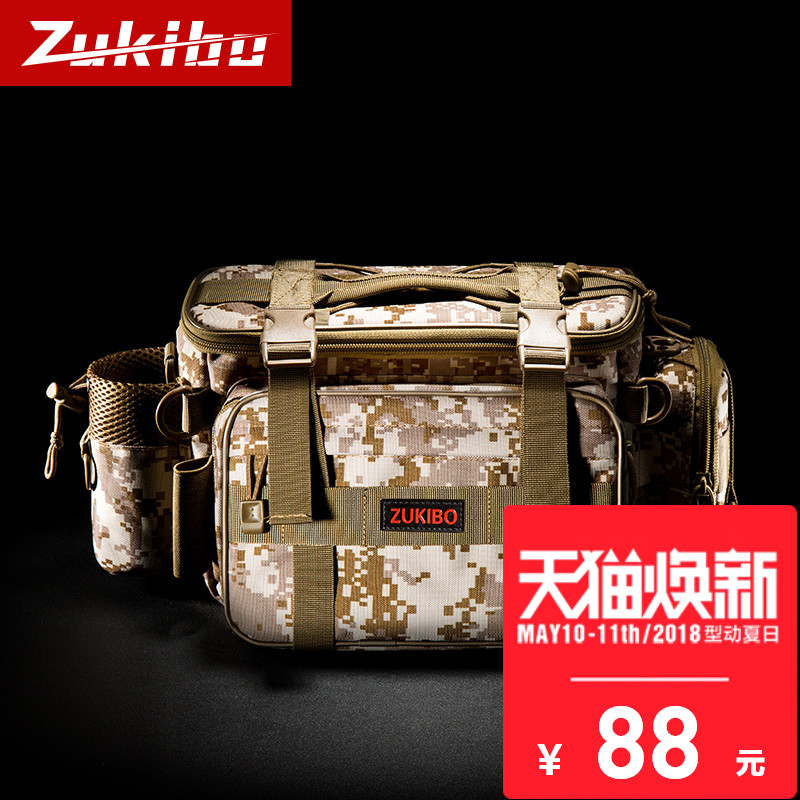 Zhizunfang three generations of large-scale road sub-bag pockets three-layer fishing gear fishing supplies fake bait sequins fishing rods