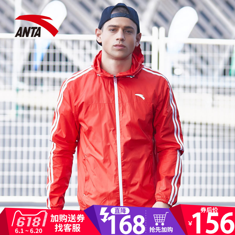 Anta sports windbreaker men's clothing 2018 new spring striped sports jacket windbreaker jacket jacket