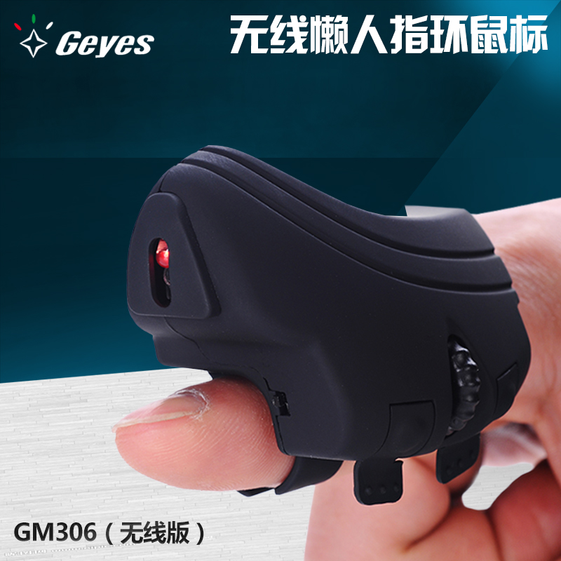 Geyes Jingya mute wireless mouse charging creative tablet phone ring Bluetooth lazy mouse