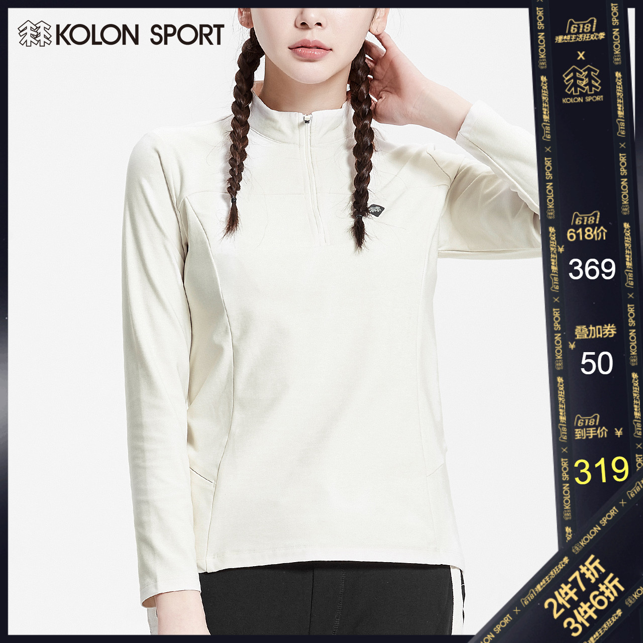 [The goods stop production and no stock][The goods stop production and no stock]KOLONSPORT Klein Long Sleeve Ms. Winter Warm Outdoor Slim Slim Long-sleeved T-shirt LKTW64321