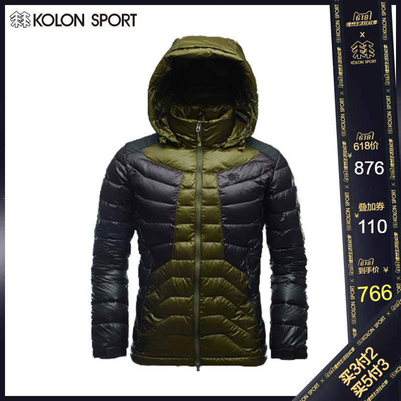 [The goods stop production and no stock]KOLONSPORT winter men's outdoor sports warm and comfortable soft down jacket LHDW42031