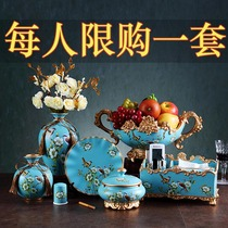 Simple light luxury living room coffee table set piece fruit plate combination European-style home multi-functional toilet tray remote control