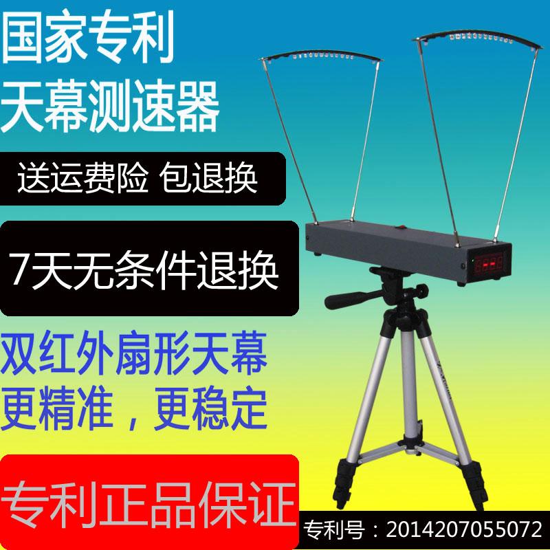 天幕式弹弓测速器专业级别初速测速仪弓箭水弹nerf测速仪工厂直销