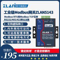 Modbus gateway modbus rtu to tcp485 to ethernet RJ45 network interface TCPIP industrial-grade serial oral server Shanghai Zhuoyu 232 422 serial transfer network interface ZLAN5143