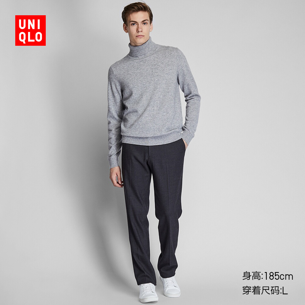 Men's cashmere two-lapel sweater (long sleeve) 419202 Uniqlo