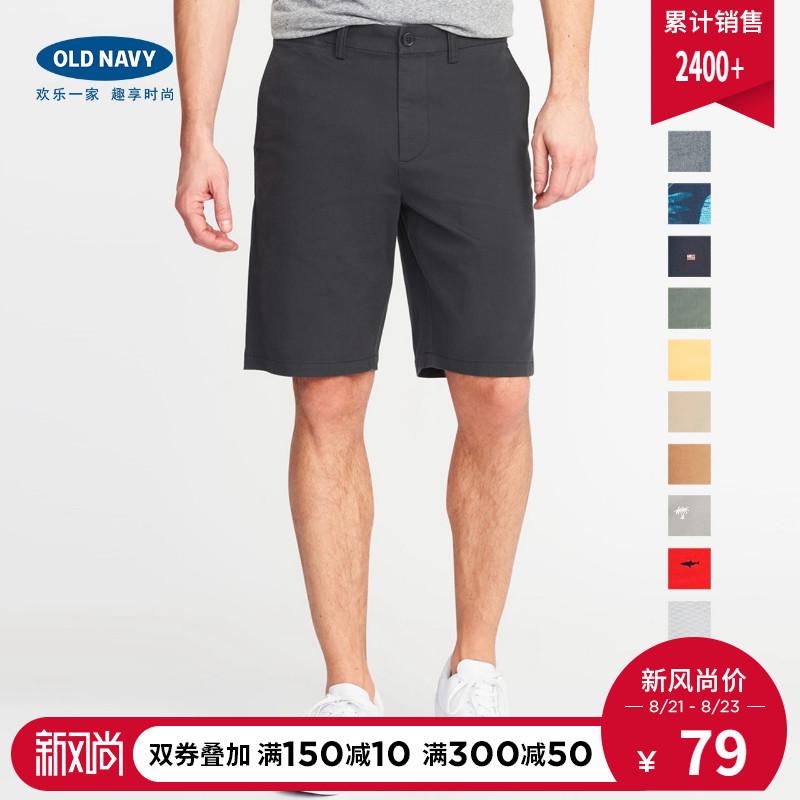 ★Old Navy 男婴儿 时尚舒适夹棉 69元