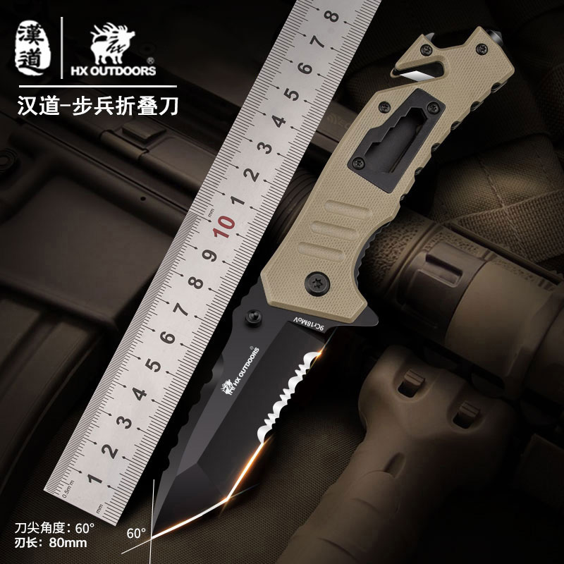 Hando outdoor knife with folding knife military knife defensive knife wild knife folding knife in the wild survival knife survival knife