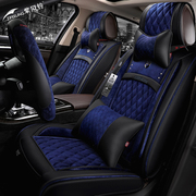The new car surrounded down cloth cushion cushion all winter general set short plush seat covers in Changan