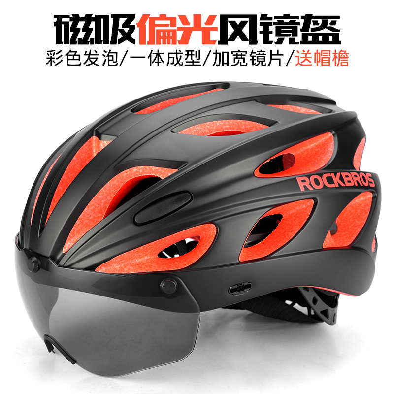 Rock brothers riding helmet mountain road bicycle helmet with goggles polarized one-piece male and female equipment