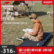 Naturehikes ultra-牀 outdoor parade is stacked with 牀-portable single-person field camping office nap