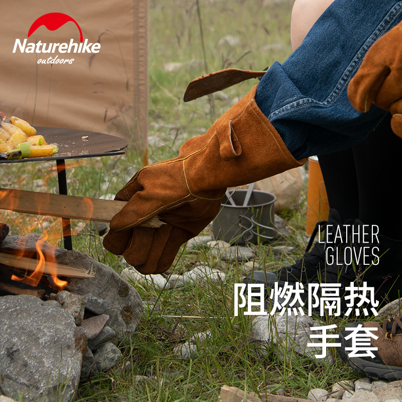 Naturehike guest flame retardant insulation gloves Psoriasis heat insulation anti-hot outdoor camping picnic gloves