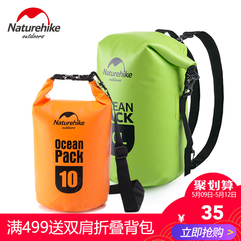 NH mobile outdoor waterproof bag travel bag mobile phone shoulder storage backpack beach swimming beach waterproof bag