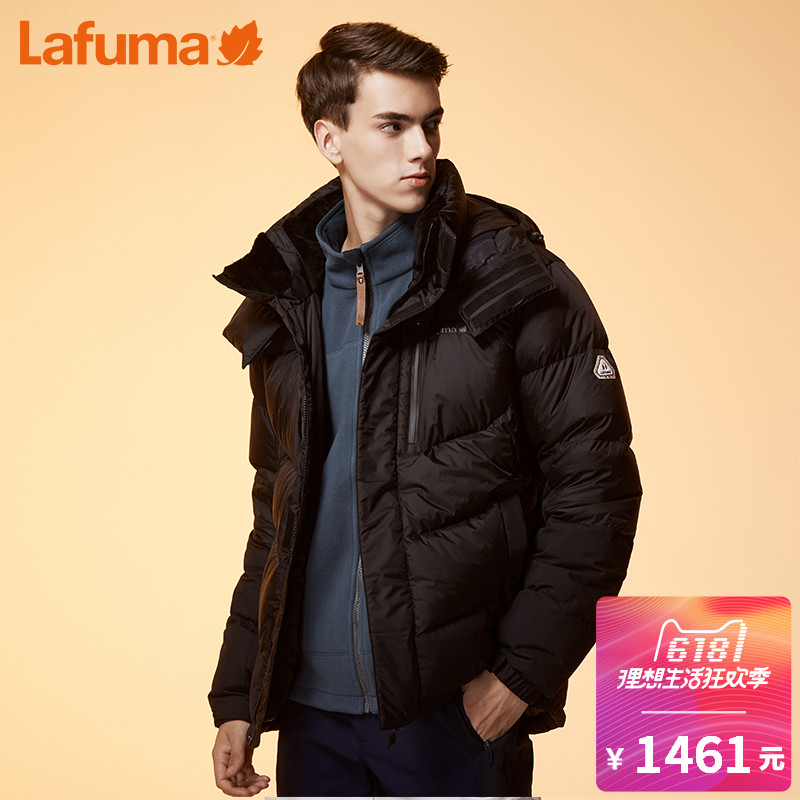 [The goods stop production and no stock][The goods stop production and no stock]France LAFUMA Le Feiye men's outdoor travel water repellent heat warm down jacket LMJ06DC81
