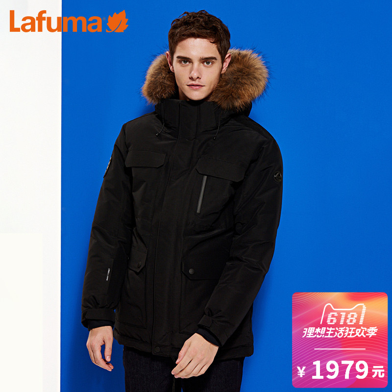 LAFUMA Le Fei Ye Men's Outdoor Splash-proof Water Thickening and Warm Duck Down Garment LMJU7D422