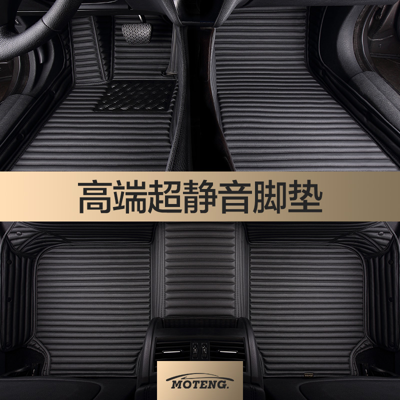 BMW X1X2X3X4X6X7X5 Série 3 Série GT 525Li530li730li320li entièrement entouré de nattes de voiture