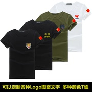 Customized embroidery pattern printing group logo custom clothing Wolf Commando tiger T-shirt slim men