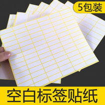 A5 stickers white stickers small label blank handwriting can be pasted name number stickers