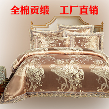 Factory direct sales of Pure Cotton Satin Jacquard four sets of cotton bed linen Satin quilt sets wedding bed special price