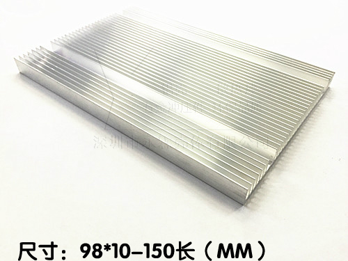 Dense-toothed LED Lamp Radiator Aluminum Substrate 150*98*10MM Plant Lamp Radiator Electronic Radiator