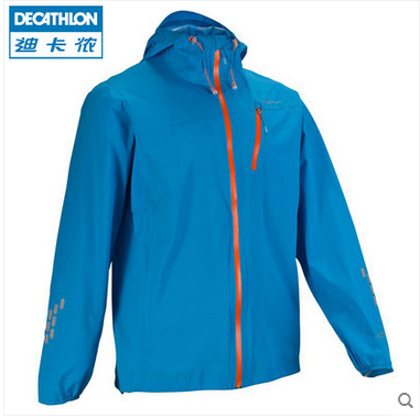 Decathlon outdoor skin windbreaker light thin waterproof high-end jacket professional authentic QUECHUA