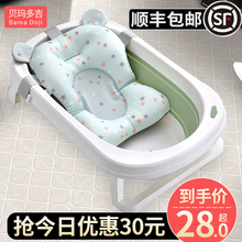 Baby bathtub baby folding bath tub baby sitting and lying down home use large bath tub for children's use
