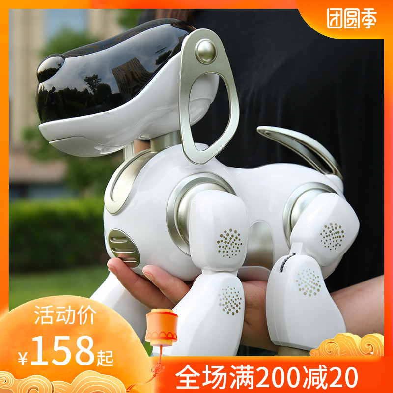 Robot Dog Intelligent Dialogue Walks Remote Control Voice Robot Electric Children's Toys, Boys, Girls and Babies Gifts