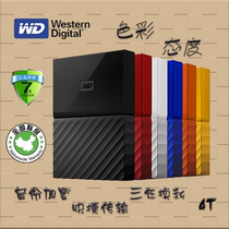 New Bank of China West Data WD My Passport 4T USB 3.04 TB Mobile Hard Disk