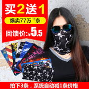 Magic scarf CAE hip hop collar fishing outdoor sun full face mask male female collar Riding Hood