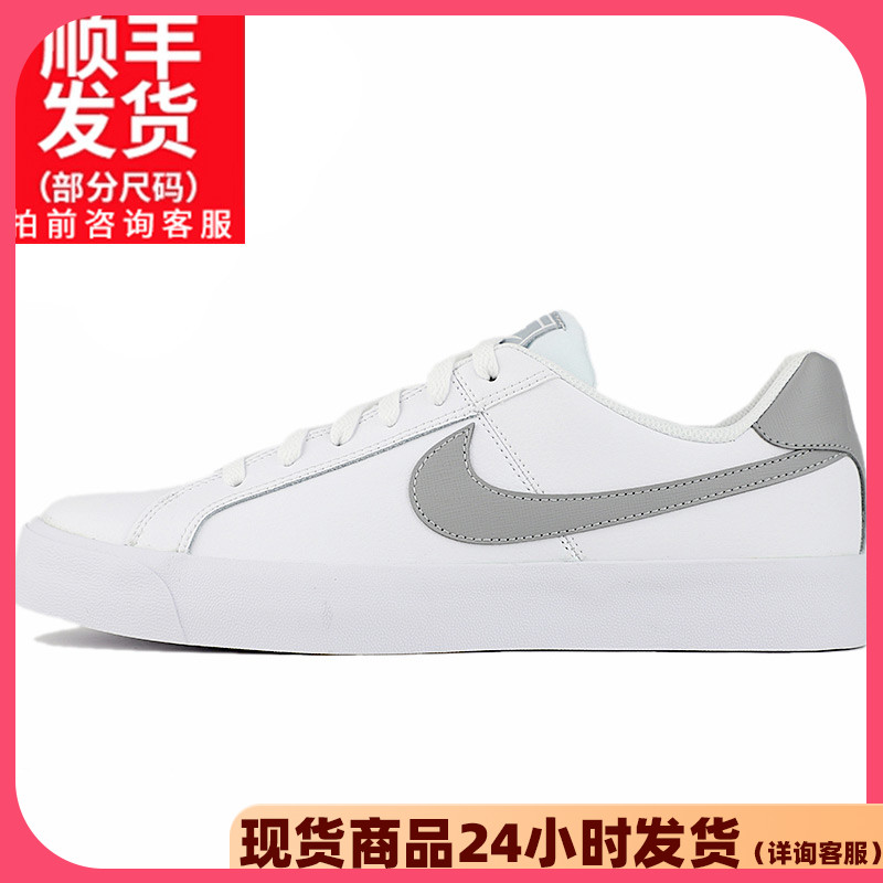Nike official website men's shoes 2020 spring skateboarding shoes sports shoes low top small white board shoes casual shoes bq4222
