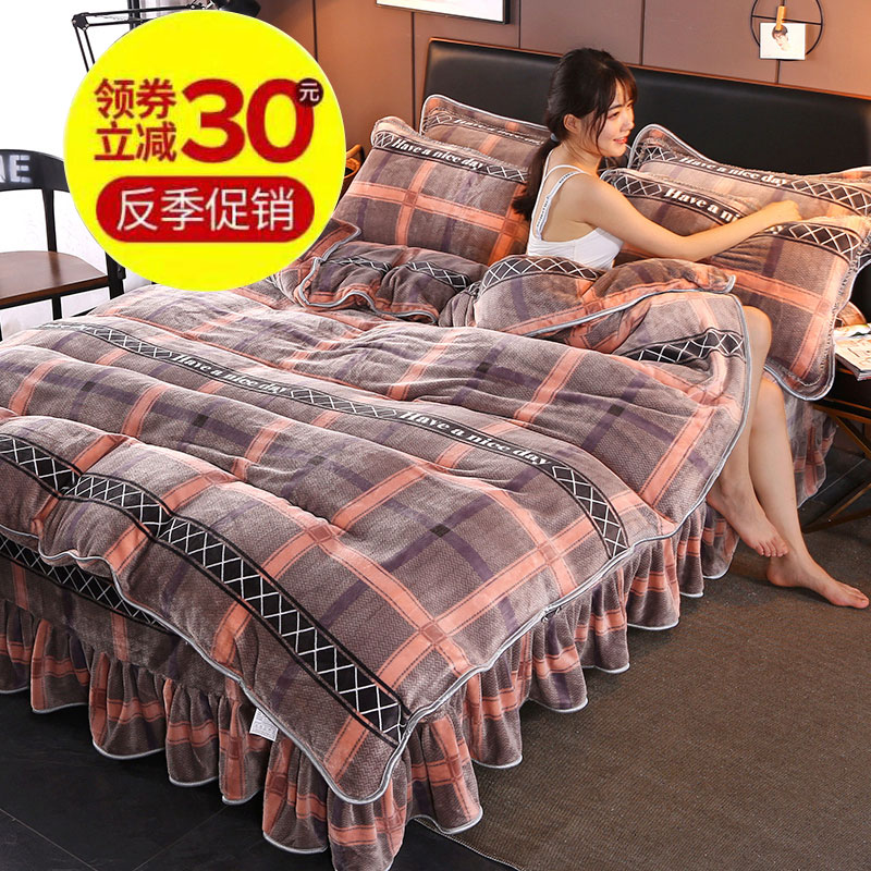 Bed skirt four-piece thick and warm coral fleece four-piece double-sided flange Falai gold mink milk fleece bed duvet cover sheet