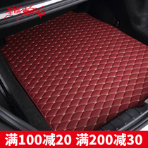 Toyota Crown Ruizhi Camry Backup Pad 06/07/08/09 Old 10/11/12/13151618 New