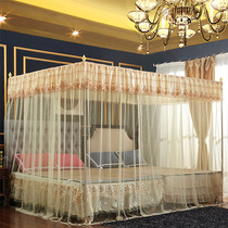 Custom-made court floor-to-ceiling 牀 and splicing mosquito net custom-made to increase the width of the oversized tatami 牀 the custom-made mosquito net