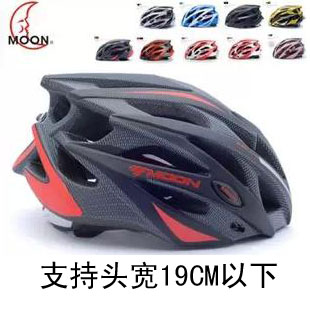 Moon Upgraded Bicycle Mountain Bike Integrated Formed Riding Helmet Large Size XL Ultra Wide Safety Cap