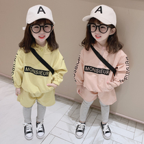 Children 2020 spring New Girl Network red set Korean version of the yangxi small children spring and autumn female baby Sports childrens clothing