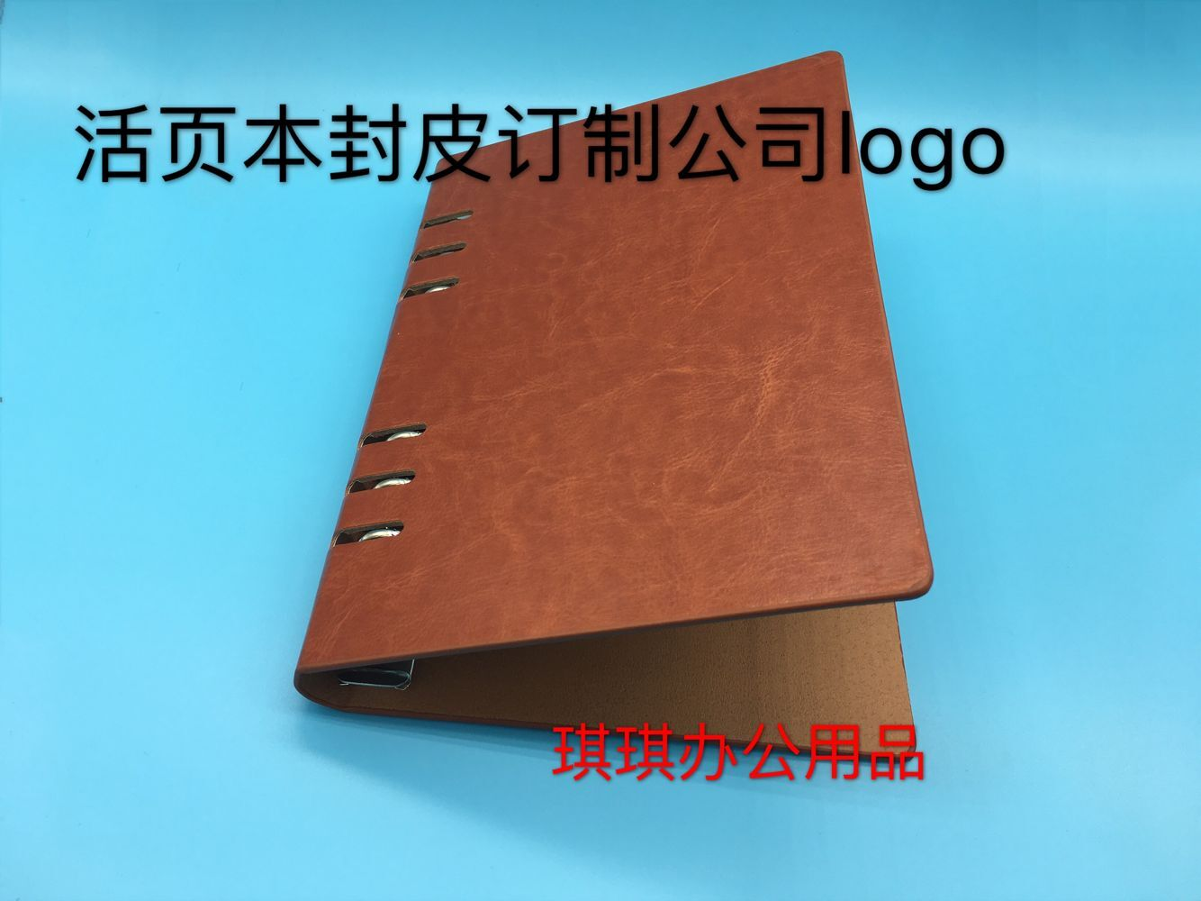 Qiqi notebook folder shell B5 loose leaf A4 Notepad cover A5 Book sub cover A6 shell