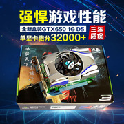 The new GTX650/1G single computer desktop game graphics card hd7670/2g hd7770/4g