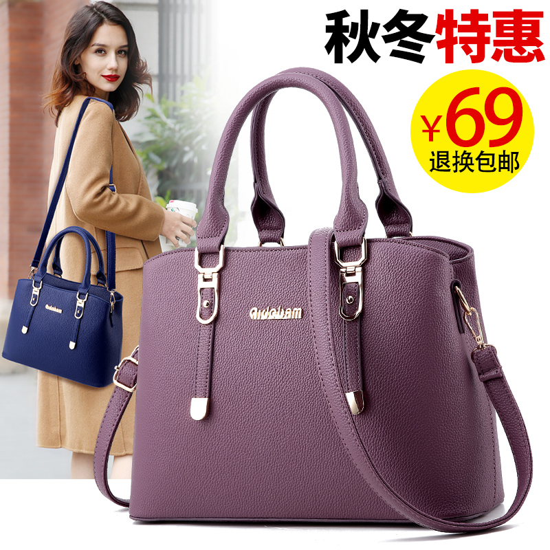 Mother bag female 2018 new Korean version of the tide autumn and winter simple fashion wild shoulder middle-aged large-capacity handbag