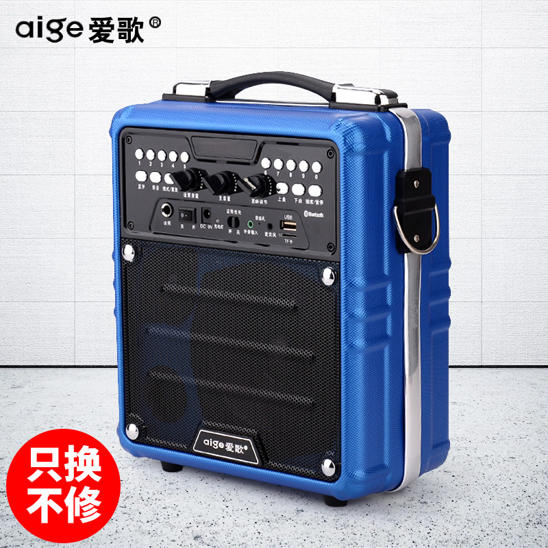 Love song S13 card Bluetooth speaker high power square dance audio portable recording called player speaker